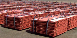 Buying 5000-7000 metric tonnes of copper cathodes per month