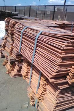 Interested in Copper cathodes 3,000 mt/m 500 mt trial