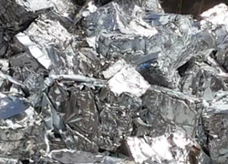 Stainless steel scrap 304 for sale