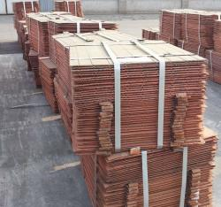 Copper cathode from Easten Africa on FOB, CIF, EXW