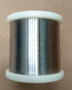 Looking for Nickel Wire NP1 0.025mm 100 kg