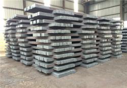 Steel billets 3SP proposal FOB