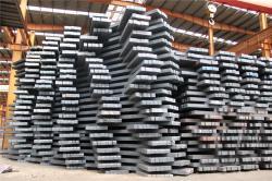Steel billets for sale 1,4 mln t