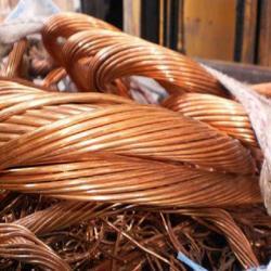 Selling copper wire, copper cathodes, copper ore