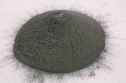 Aluminum powder offered