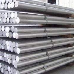 Aluminum Billet 6063 required