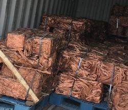 Copper scrap purchase (CIF/FOB)