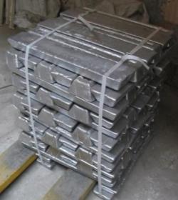 Aluminium ingot A7 type from factory