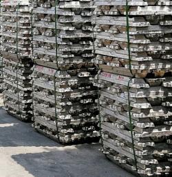Looking for Aluminium ingots 99.7%