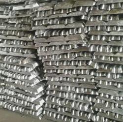 Aluminum ingots purchase to Seoul