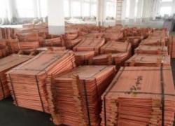 Copper cathode of Chinese origin