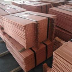 Looking for a 12 months contract for copper cathode