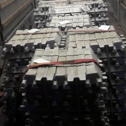 Aluminium ingot for sale, MOQ 10.000 mt
