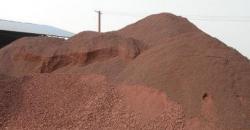 Iron ore 62% of Chilie origin