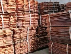 Looking for Copper Cathode supplier