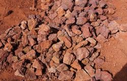 Need to buy 200,000 MT per month of Bauxite