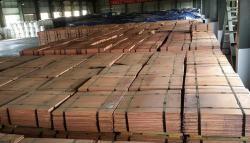 Non LME registered copper cathode