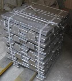 Aluminium ingot 99.7% request