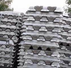 Aluminium ingots are of interest