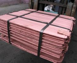 Copper Cathode from Russia