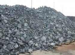 Iron Ore supply from Pakistan