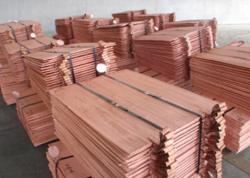 Offering copper cathodes, CIF buyer's port