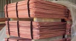 A grade copper cathodes for China required