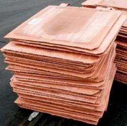 Copper cathode needed