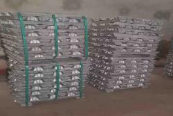 Aluminium Ingots traders from UAE