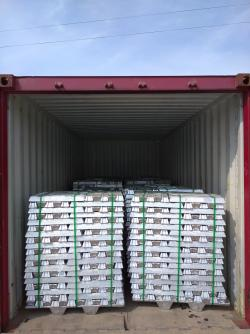 Supplier of remelted aluminum ingots