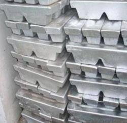 A6 aluminum ingots available in Turkey