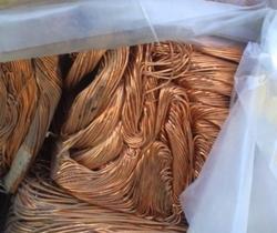 Copper millburry CIF Mumbai required