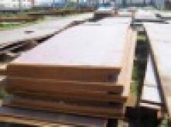 JIS SR235 alloy steel plate