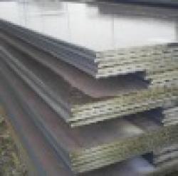 Mould steel slab SCM440