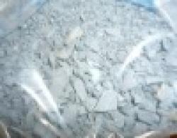 China (Mainland) supply bauxite