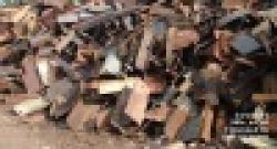 United States Scrap Metal
