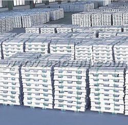 0086-772-3821109 Sell Aluminium Alloy Ingot