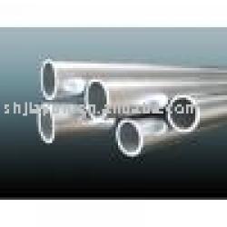 China Sell aluminium alloy profile