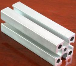 Sell Aluminum Alloy Bar For Industry