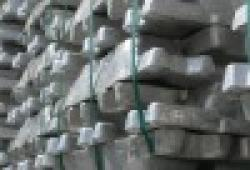 Hong Kong Sell Aluminum Alloy Ingots