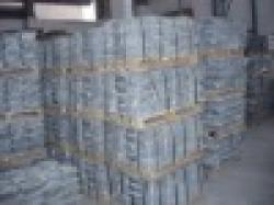 Sell Antimony Ingot with a competitive Price