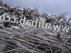 Turkey Stainless Steel Scrap