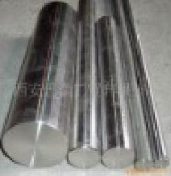 titanium ingotGR4 Dia380mm*L