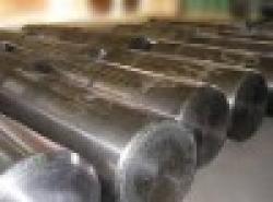 Titanium Ingots 99.99 %