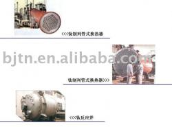 China zirconium stirred autoclave sheets